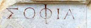 Sophia Nugent-siegal antiquity